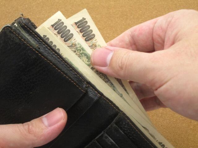 お会計の財布の写真
